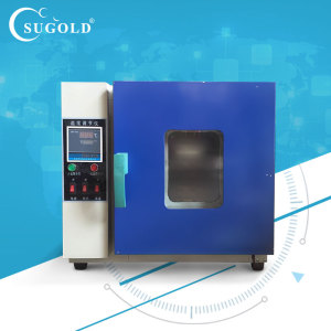 Sugold 202A-3 Biological Dedicated Vacuum Drying Chamber Digital Drying Oven
