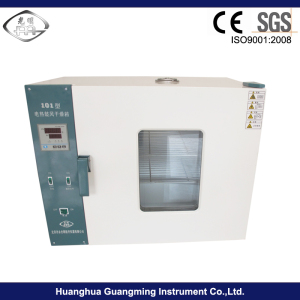 Laboratory or Industrial Forced Convection Drying Oven