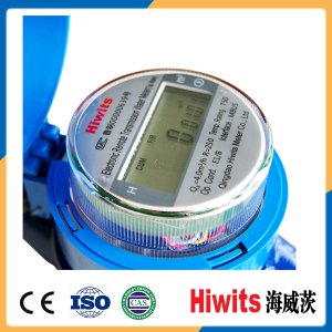 Low Cost Smart Digital Water Meter with Mbus Remote Control