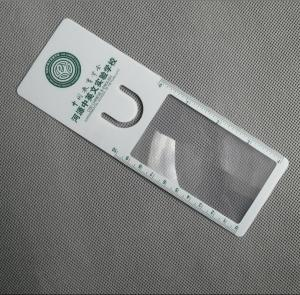 Custom Logo Printing Bookmark Magnifier Ruler (HW-813)